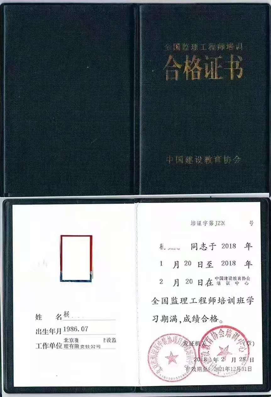 辽宁沈阳代办八大员证18640096605