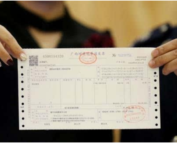 专票不等于普票,多开一张全额的缴税;