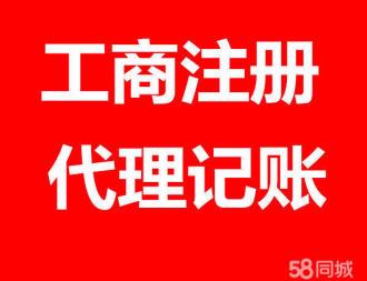 沈阳资质代办18640096605沈阳专业代办各类建筑工程资质